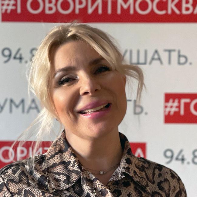 Ирина Смолярчук